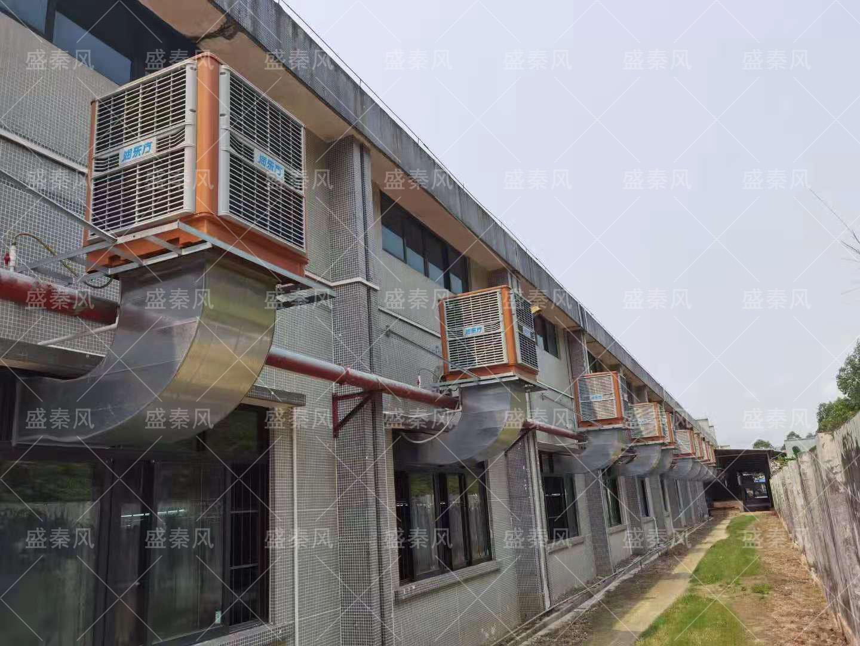蒸发式冷气机的安装要求有哪些?外墙安装与屋顶安装方法的区别