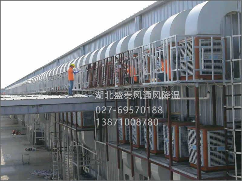 钢结构厂房通风竞博jbo首页