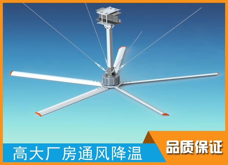 润东方4.2米工业大风扇