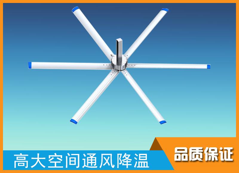 润东方6.7米工业大风扇