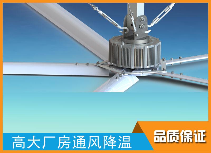 大型车间通风竞博jbo首页解决方案工业大风扇