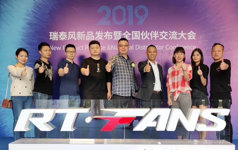 盛竞博jbo首页新品工业大风扇发布会圆满成功