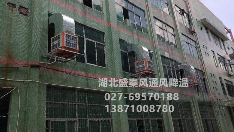 电线厂车间安装润东方环保竞博jbo首页