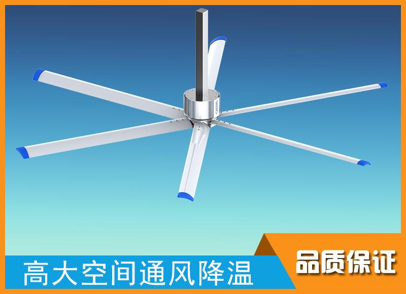 润东方7.2米工业大风扇