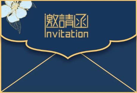 湖北盛竞博jbo首页诚邀您相约第21届深圳国际机械展
