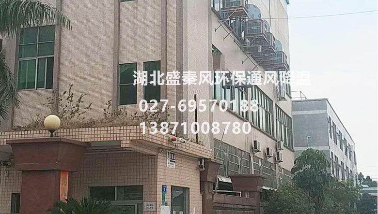 纸品厂车间竞博jbo首页工程
