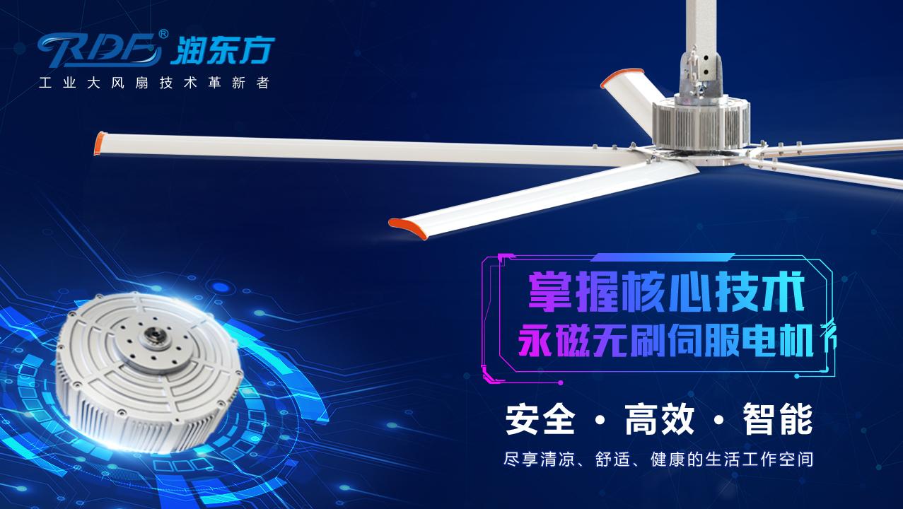 武汉工业大风扇的基本工作原理是怎样的?