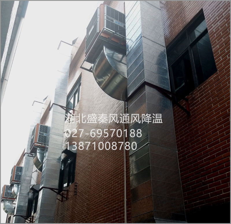 玩具厂通风竞博jbo首页