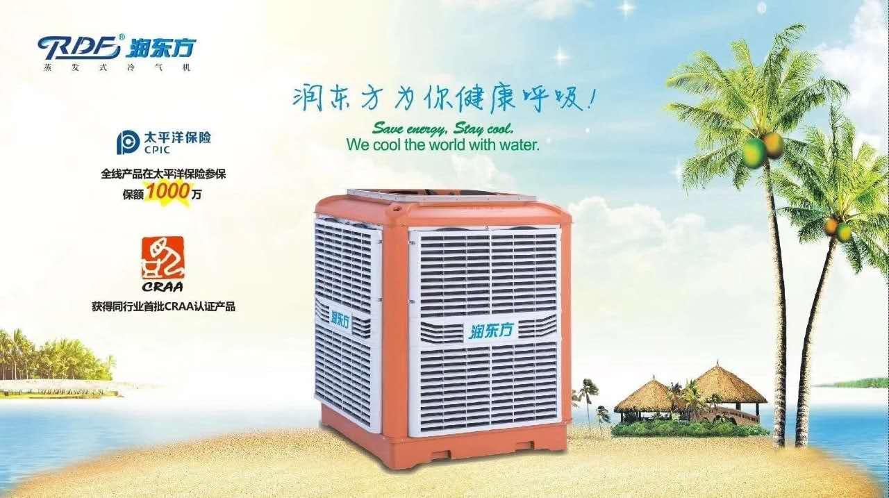 为什么越来越多的工厂选择润东方环保竞博jbo首页?