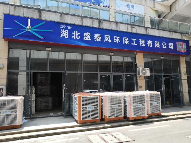 湖北盛竞博jbo首页公司仓库重地