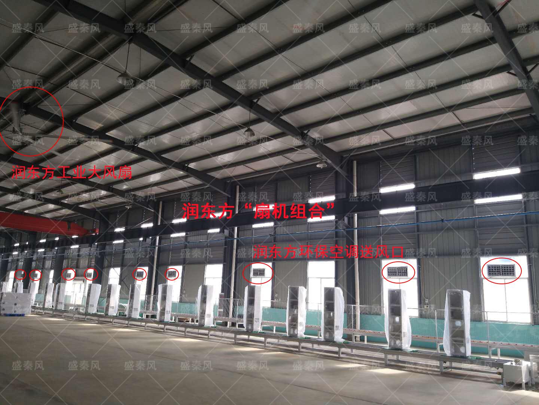 为什么大型厂房竞博jbo首页通风更适合安装超大型工业风扇与扇机互补?
