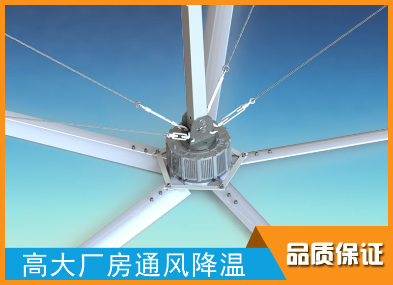 润东方3.6米工业大风扇