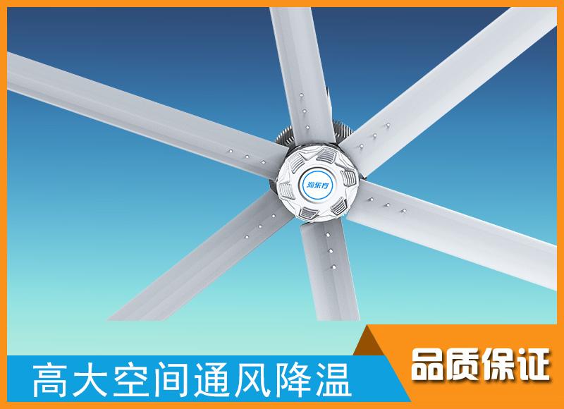 润东方5.2米工业大风扇