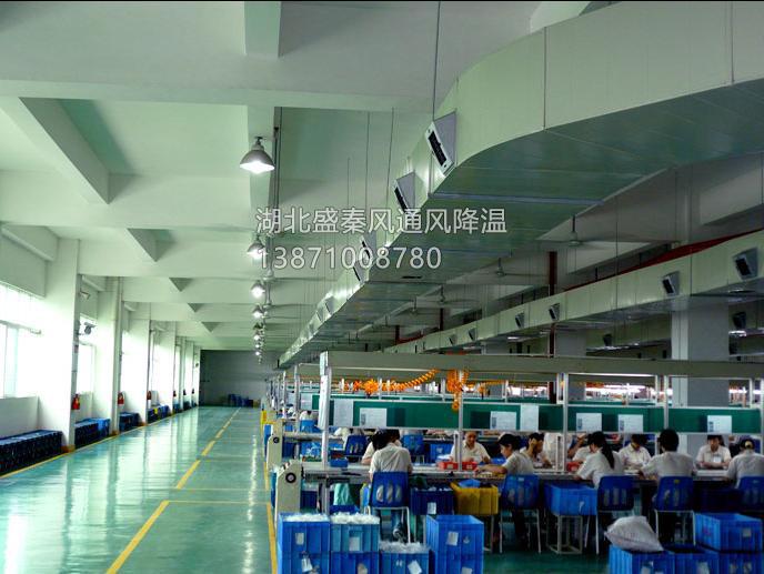 武汉某电子厂润东方环保竞博jbo首页工程