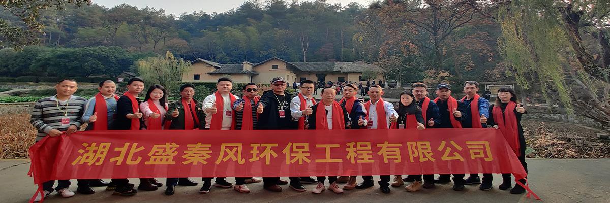 盛竞博jbo首页-专业制冷团队